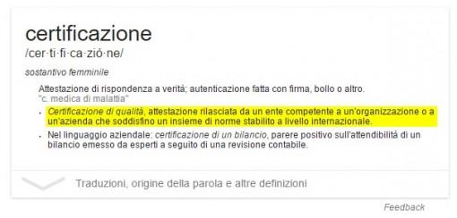 Certificazione: la Definizione di Google